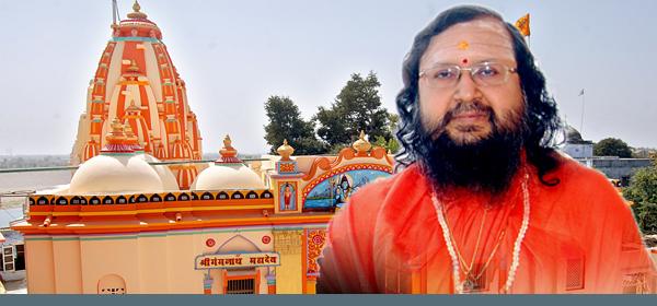About Pavitranandaji's Profile