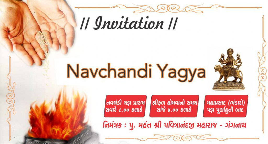 Invitation Card Navchandi Yagya