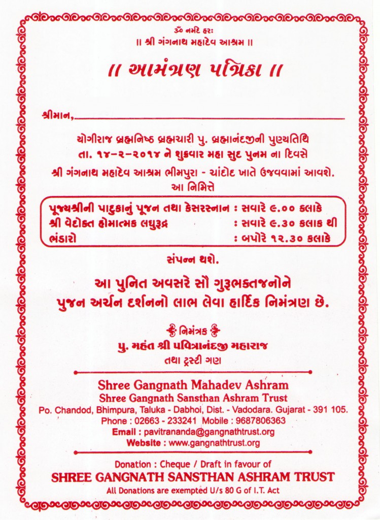 Invitation Gangnath Ashram