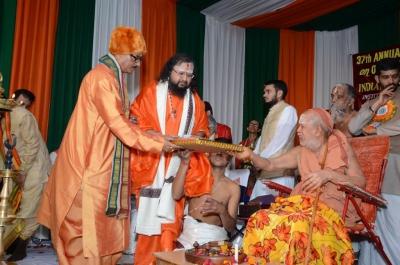 PhD and Mahamahopadhyay Award to Dr Pavitranandaji on 7 March in New Delhi (2).jpg