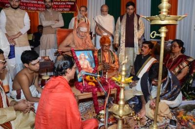 PhD and Mahamahopadhyay Award to Dr Pavitranandaji on 7 March in New Delhi (22).jpg