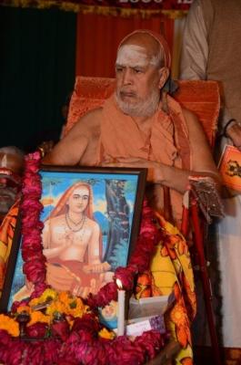 PhD and Mahamahopadhyay Award to Dr Pavitranandaji on 7 March in New Delhi (25).jpg
