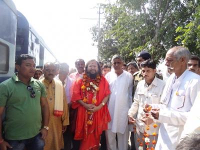 Sri Shakti Dham Ashram MP (1).jpg