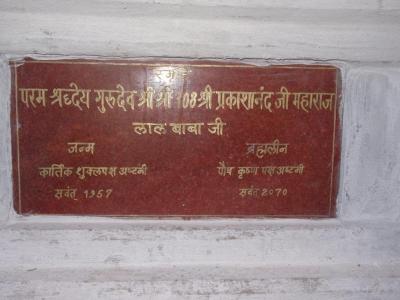 Sri Shakti Dham Ashram MP (32).jpg