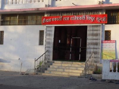 Sri Shakti Dham Ashram MP (72).jpg