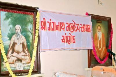 Shankaracharyaji's  visit 10-12-2011 (1).jpg